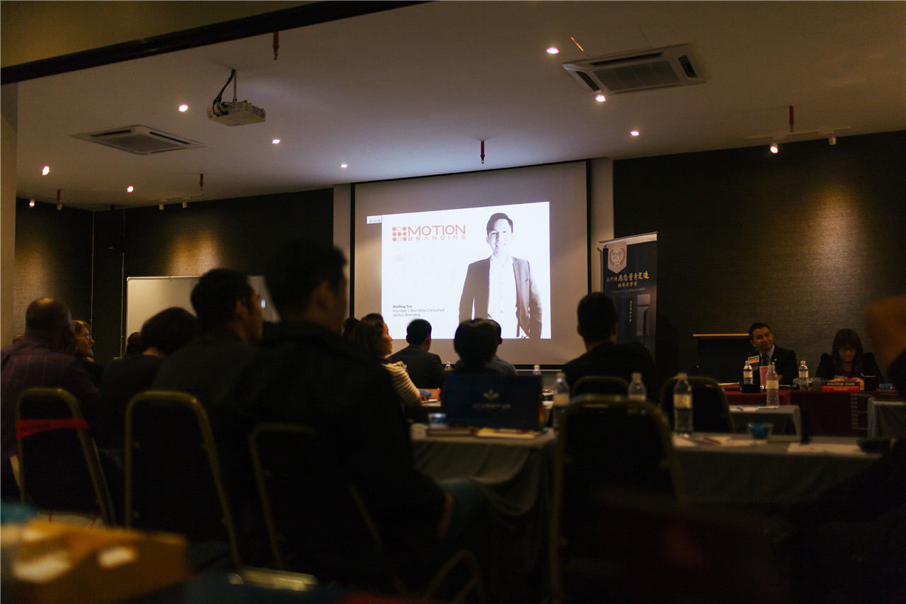 Motion Branding Creative Branding Presentation 004