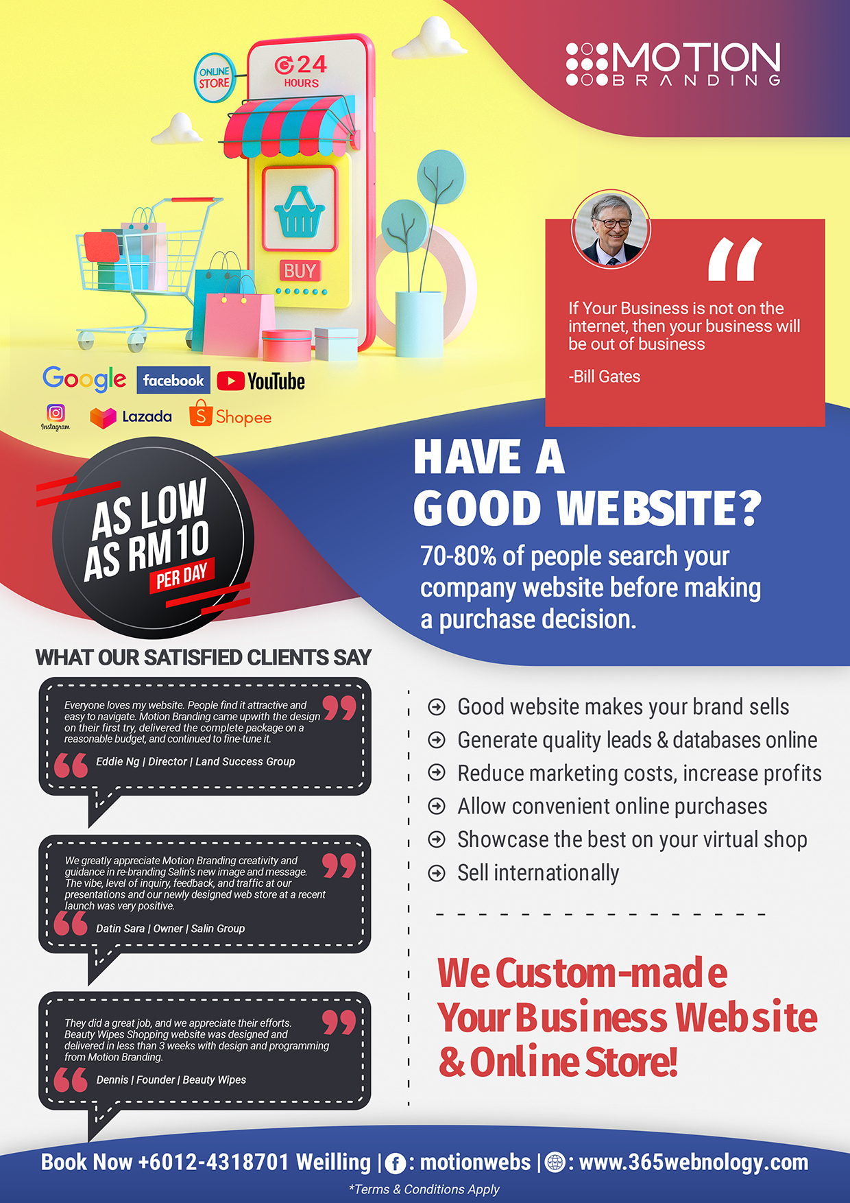 Motion Branding Website Flyer